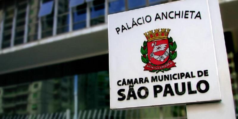 Proposto reajuste de 4,76% para servidores municipais de São Paulo