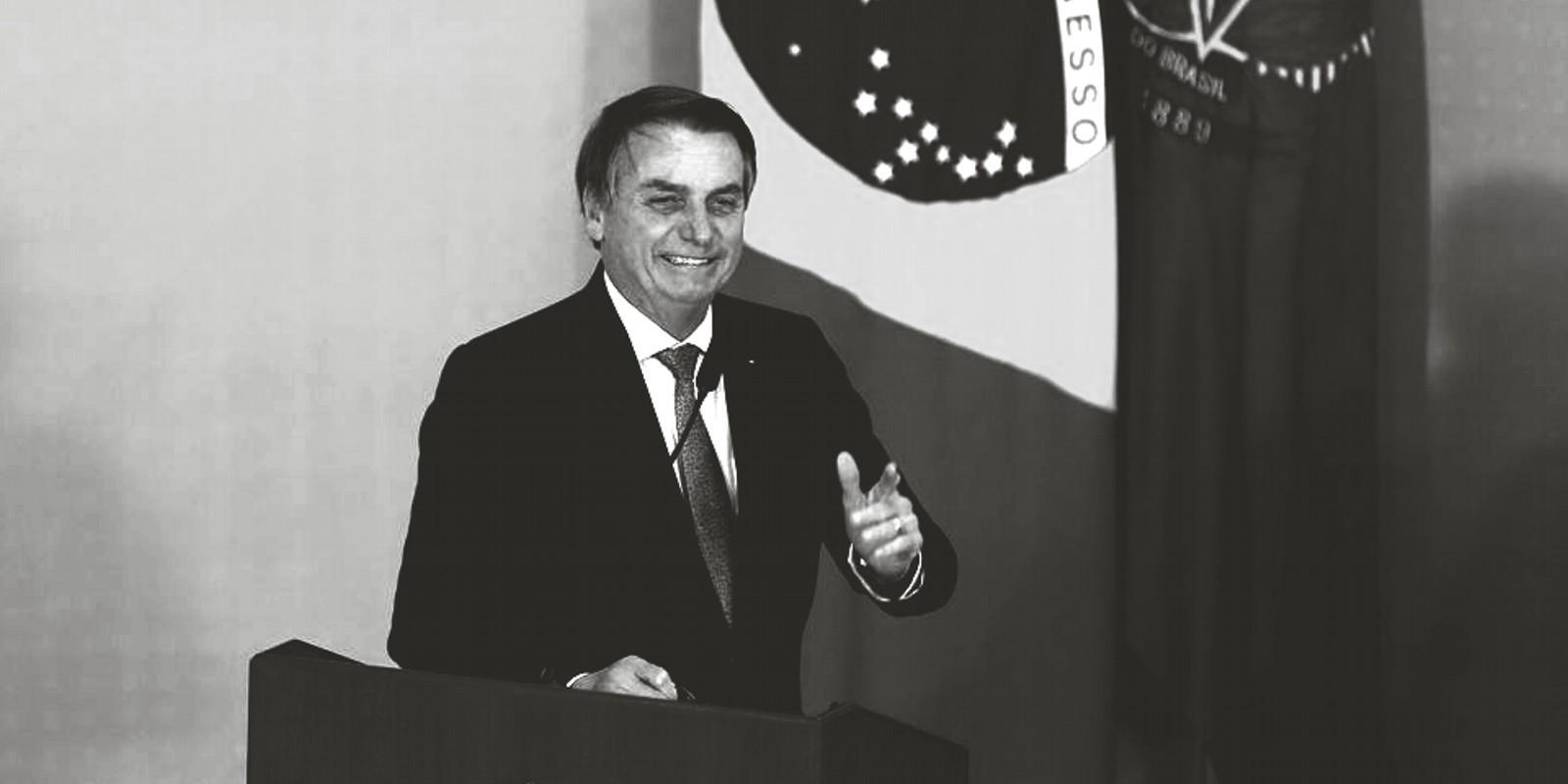 Bolsonaro afirma saber como morreu militante durante a ditadura