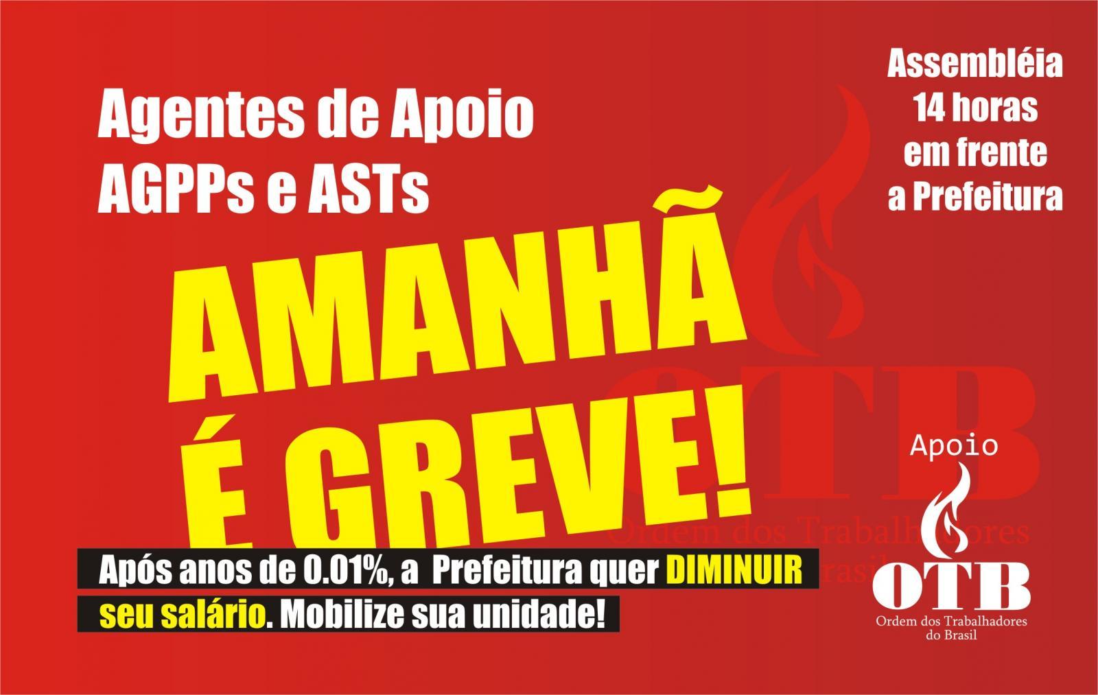 Servidores da Prefeitura de São Paulo entram em greve amanhã