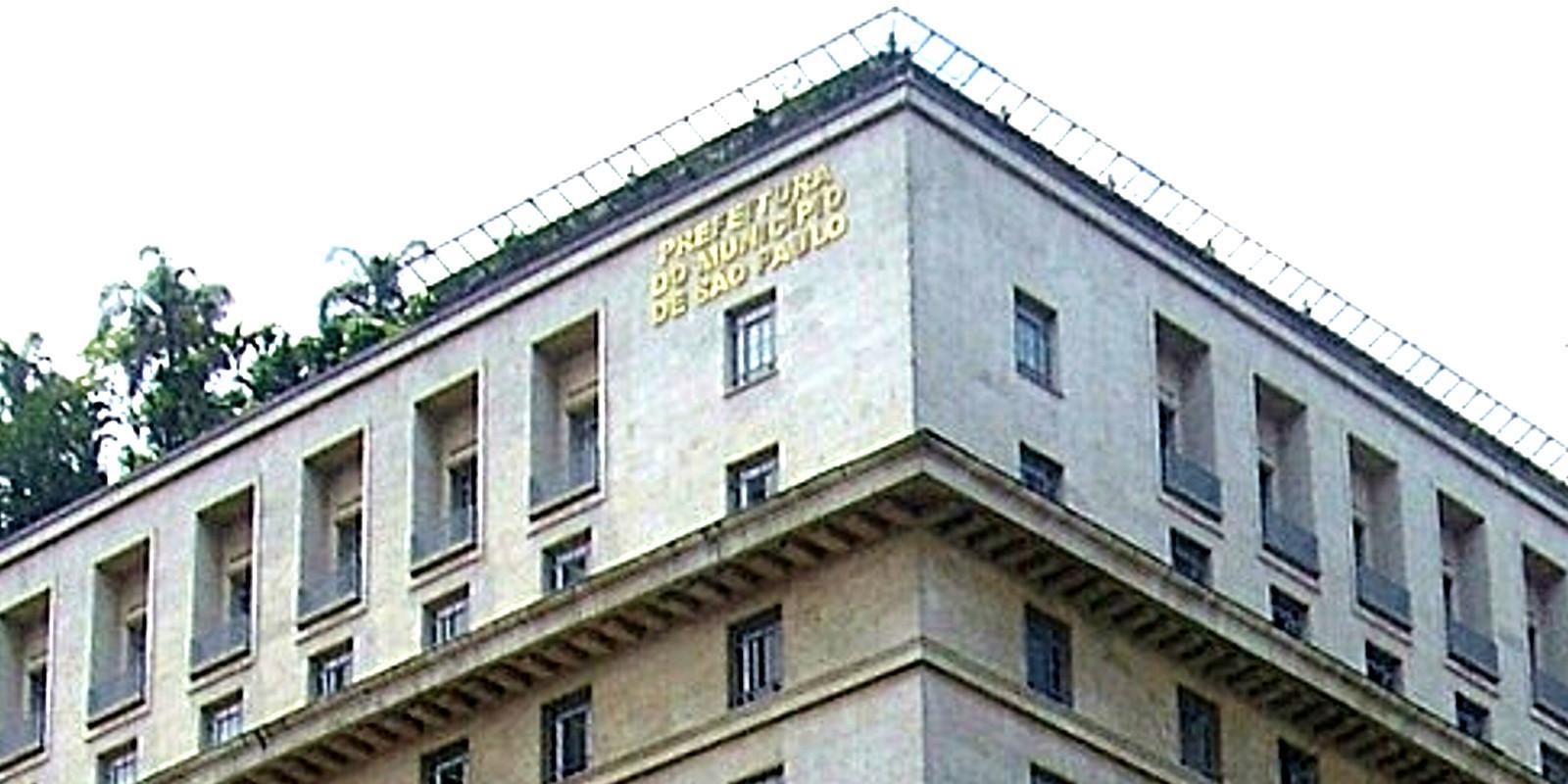 Tentamos decifrar o cálculo do bônus por desempenho para servidores da prefeitura de SP